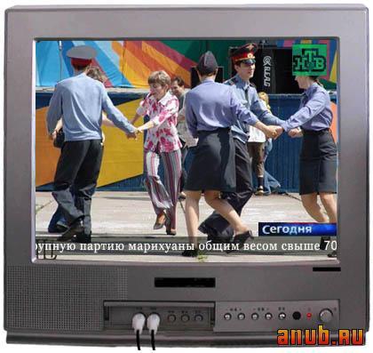 http://anub.ru/uploads/1128713394_anub_ru_7891.194118.1128007952.jpg