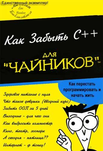 http://www.nnm.ru/imagez/gallery/index/1126881393_i_3850.jpg