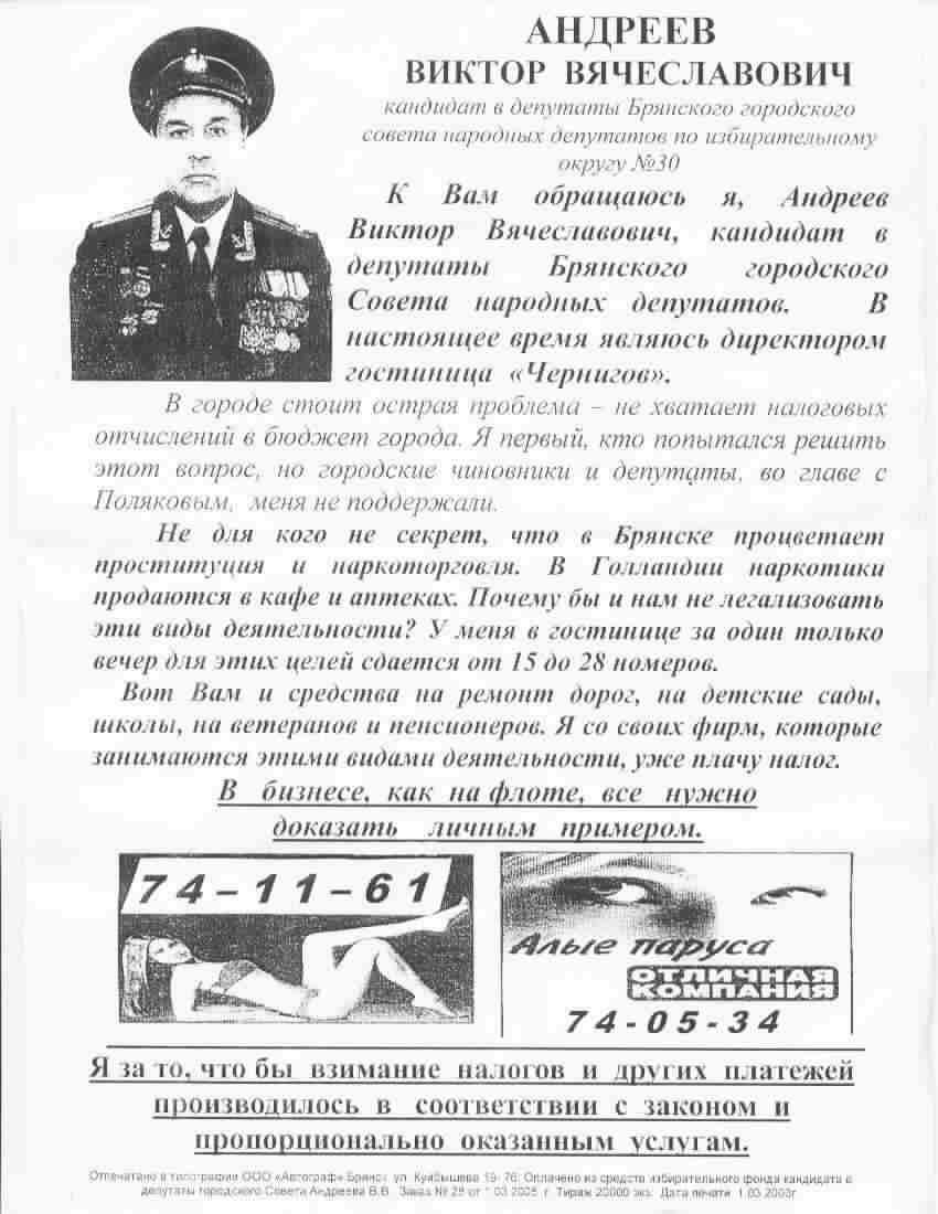 http://www.urod.ru/files/user-1320-1109917092.jpg