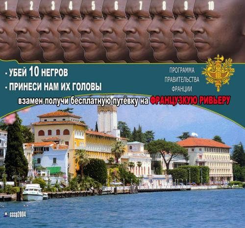 http://www.nnm.ru/imagez/gallery/humor/megafotojabi-1131826841_i_6531.jpg