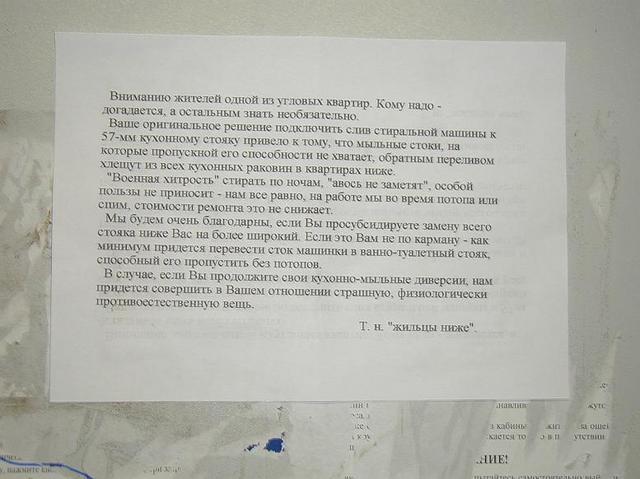 http://www.ljplus.ru/img/s/u/sudah05/hahaha-ujos.jpg