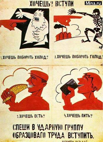 http://mina.ru/posters/soviet/71.jpg