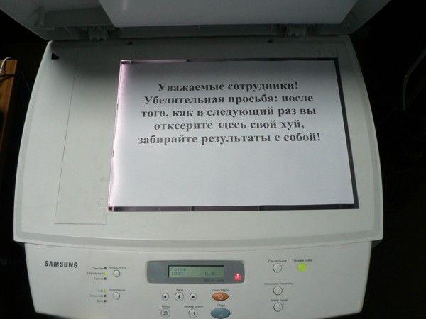 http://ru.fishki.net/picsn/huiiii.jpg