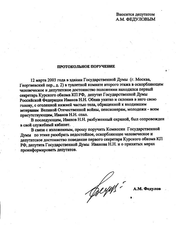 http://www.ljplus.ru/img/a/k/akuzmich/deputat1.jpg