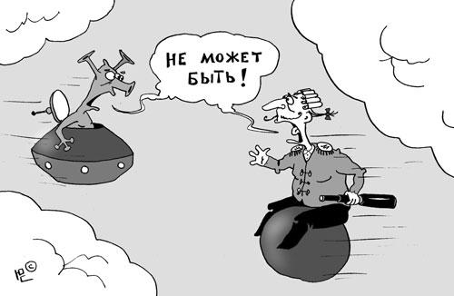 http://www.rpgazeta.ru/_images/karikatura_06_b.jpg