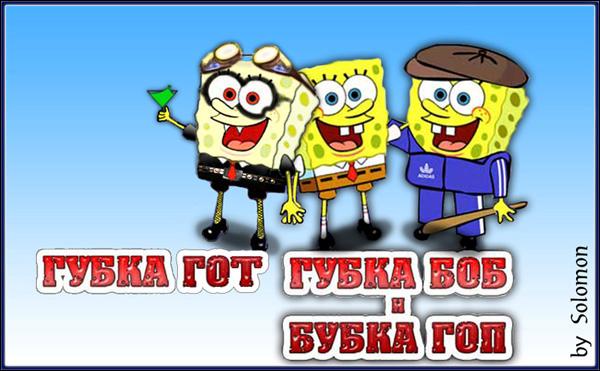 http://www.nnm.ru/imagez/gallery/doci/mik/mikser-1138180760_i_6620_full.jpg