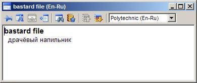 http://r4tz52.gorodok.net/im1.jpg