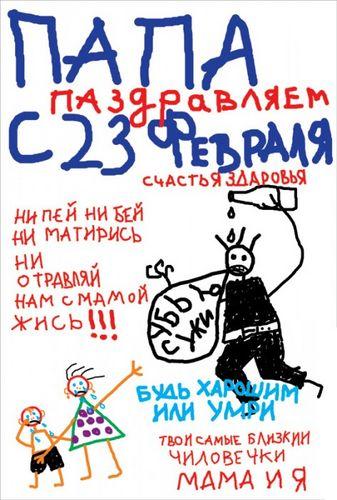 http://foto.mail.ru/mail/lizka_v27/1/i-12.jpg