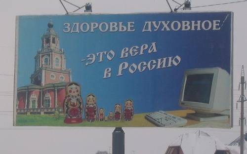 http://www.mentalpress.org/lj/zdorovje_duh.jpg