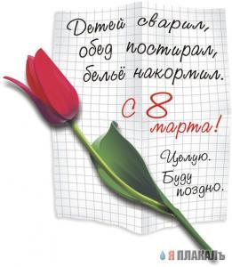 http://b.foto.radikal.ru/0603/6343db91f19d.jpg