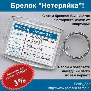 http://static.diary.ru/userdir/1/7/6/2/176219/6898117.jpg