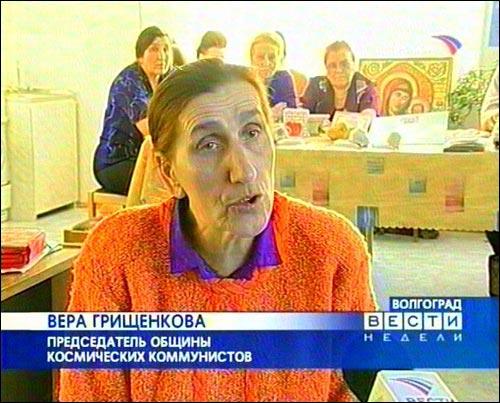 http://plushatv.tis-dialog.ru/shts/TV2006031921135900_grobovoy.jpg