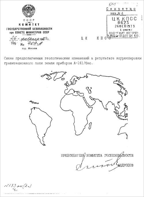 http://ru.fishki.net/picso/kgb_30.jpg