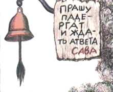 http://www.ljplus.ru/img/l/e/legnangel/sovapadonak.jpg