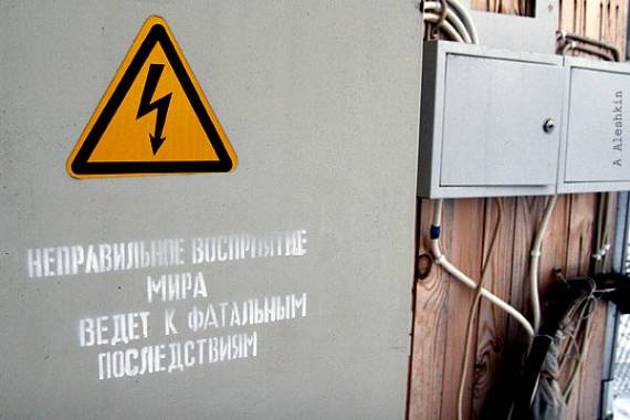 http://a.foto.radikal.ru/0604/a4352fb95506.jpg