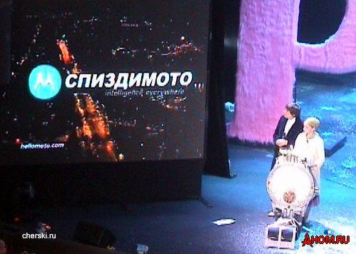 http://ahom.ru/images5/ahom-ru_20060427_499x356_spizdi.jpg