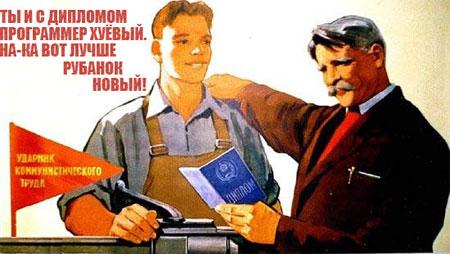http://www.nnm.ru/imagez/gallery/doci/meg/mega_boyanz-1147874131_i_3608_full.jpg