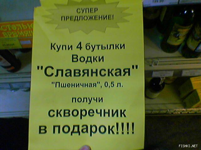 http://fishki.net/pics9/skvorechnik.jpg