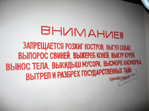 http://monk.com.ua/images/articles/20060606113729471_1.jpg