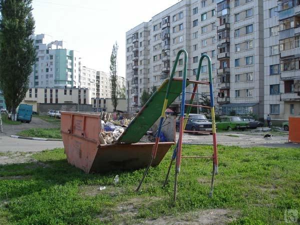 http://www.bel.ru/pics/day_photo/664_b.jpg