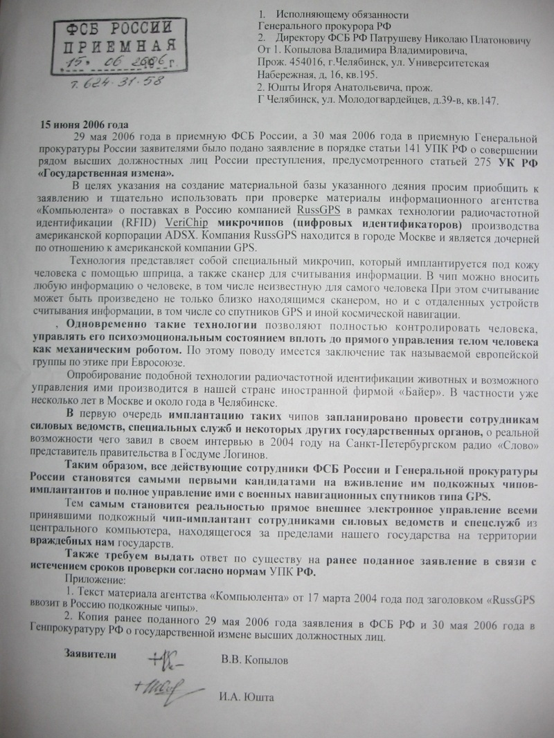 http://www.idiot.ru/images/ZZ63523136.jpg
