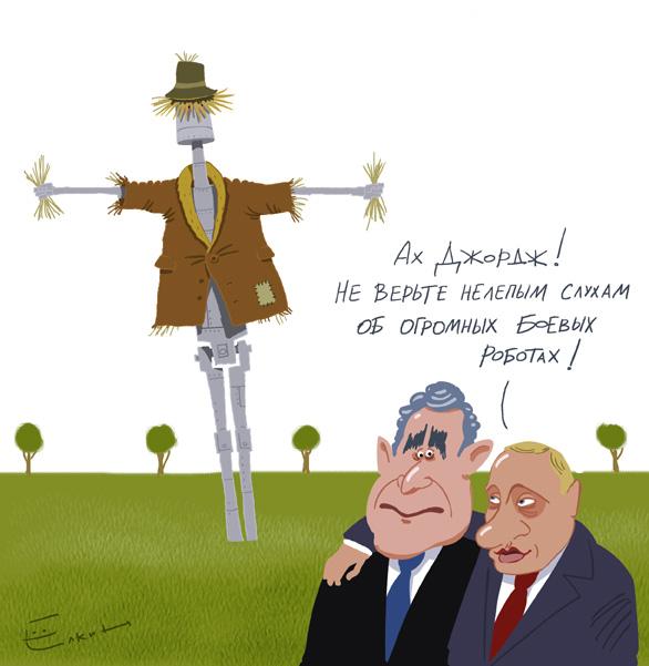 http://www.ljplus.ru/img/e/l/ellustrator/ronbot9w.jpg
