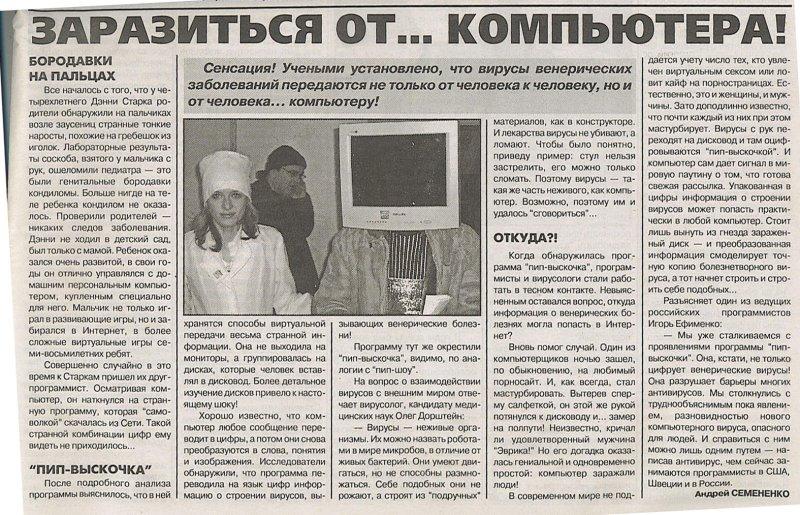 http://ahom.ru/uploads/2006/july/ahom-ru_20060724_1575x1013_pip_big.jpg