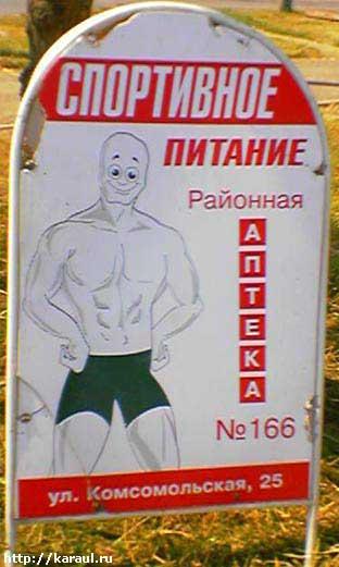 http://www.nemarov.com/media/22/20060722-pravilnietabletki.jpeg