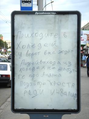 http://www.ljplus.ru/img/g/a/gastrol/DSC01535.JPG