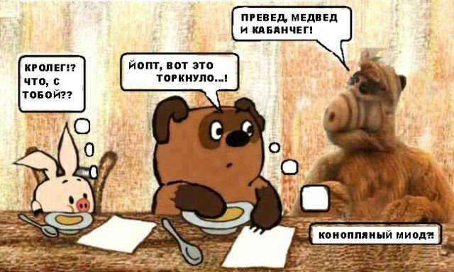 http://media.sabaki.ru/album/albums/userpics/10001/kroleg.jpg