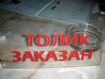 http://bestpics.ru/full/b_h64008.jpg
