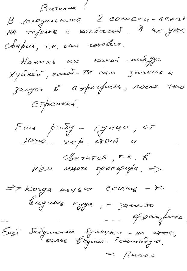 http://ru.fishki.net/picsp/mail/otpapy.jpg