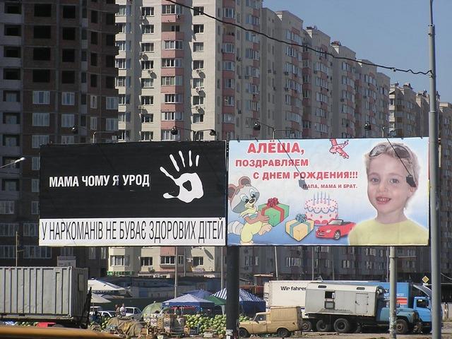 http://ypsilon.kiev.ua/bass/boy.jpg