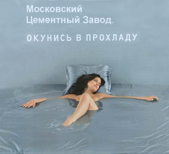 http://www.webpark.ru/uploads30/21_podborka_29.jpg