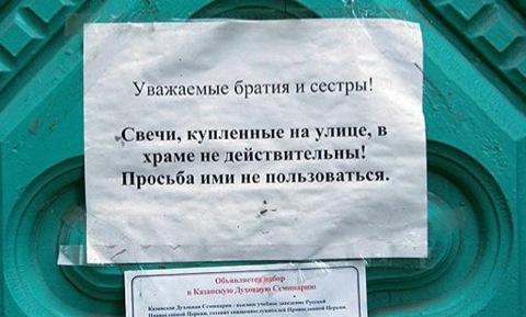 http://www.idiot.ru/images/060822_hram.jpg