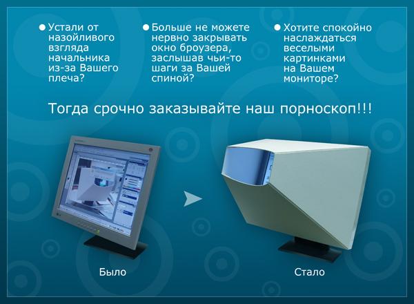 http://2ch.ru/b/src/1156756587264.jpg