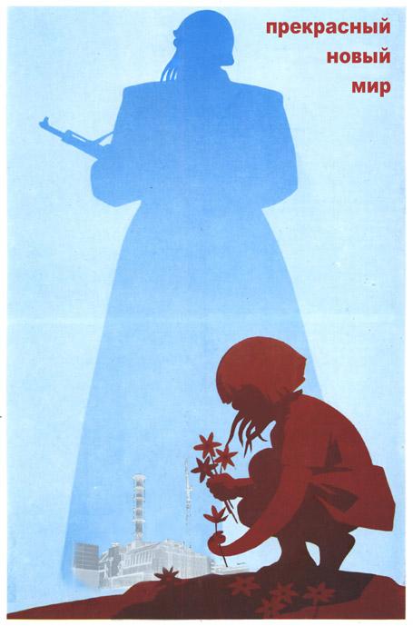 http://www.ljplus.ru/img/n/u/nuclear_rat/newworld.jpg