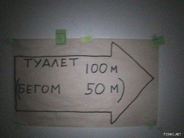 http://o.grooz.com.ua/img/tualetbegom.jpg