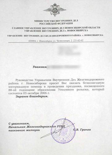 http://foto.mail.ru/inbox/allex/1/i-1.jpg