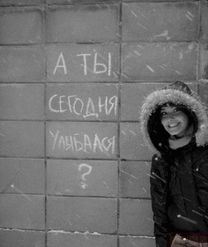 http://www.spynet.ru/uploads/posts/1159456079_ulibka.jpg