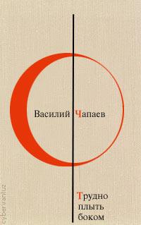 http://www.moskinov.ru/images/fun/fantast.jpg