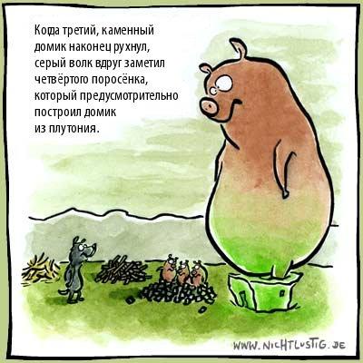 http://www.sever-net.ru/~alex/nichtlustig/001204tr.jpg