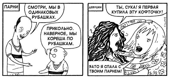 http://grooz.com.ua/img/rehab50_rus.png