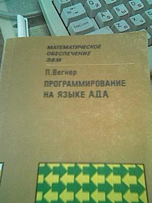 http://blacktears.narod.ru/ada.JPG