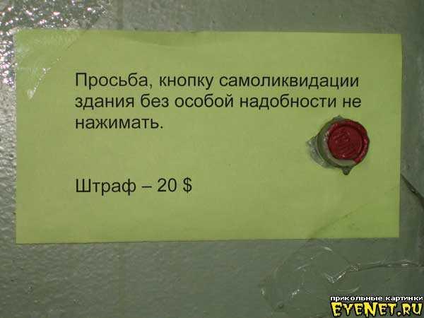 http://smishno.com/images/articles/20061108233339356_1.jpg