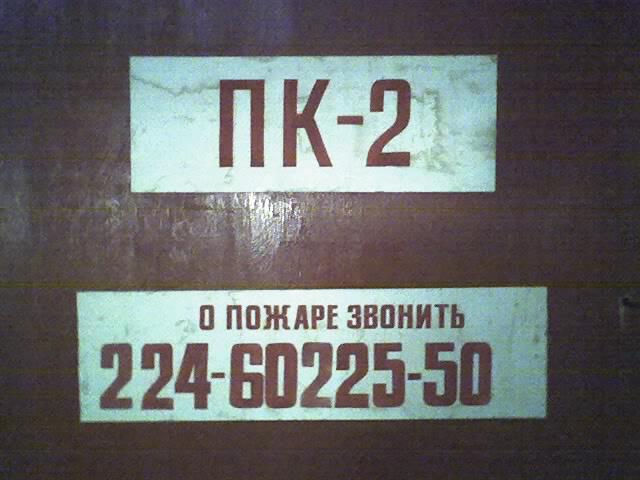 http://www.lifeconnect.ru/15-09-06_1638.jpg