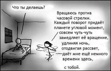 http://www.lionblog.net.ru/uploads/posts/thumbs/1163404421_13_podborka_73.jpg