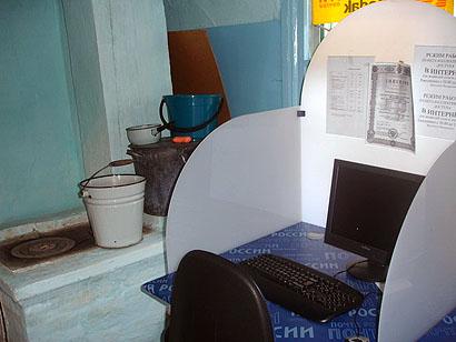 http://tayga.info/files/Image/obschestvo/village_internet.jpg