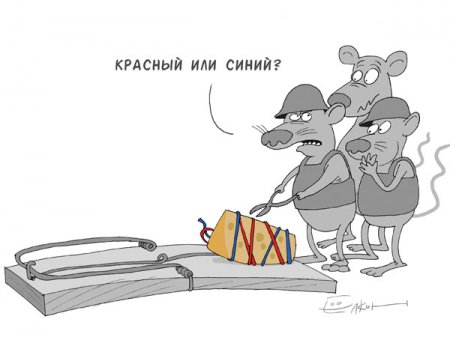 http://www.lionblog.net.ru/uploads/posts/thumbs/1164097614_krassin9w.jpg