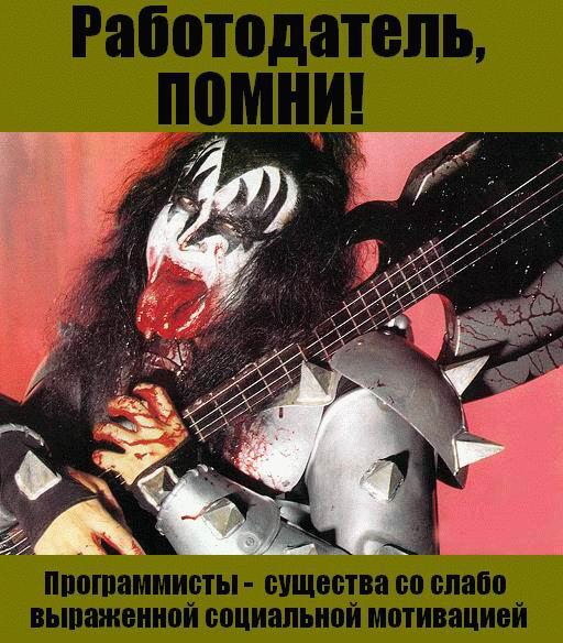 http://www.webpark.ru/uploads38/29_podborka_40.jpg